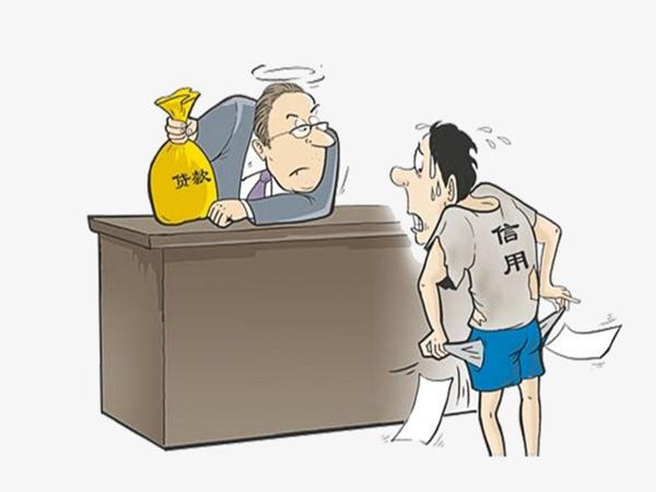 建行个人信用贷款条件有什么?