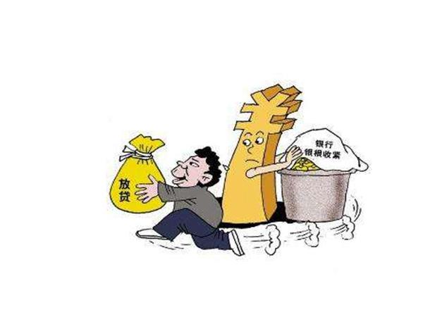 绵阳信用贷款 已经失信的用户还想贷款,要怎么办?