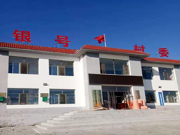 银号村村委会石墨烯地暖/暖通施工安装完成