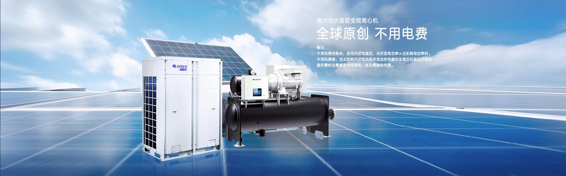 绵阳江油家用格力中央空调安装设计方案需要考虑的地方