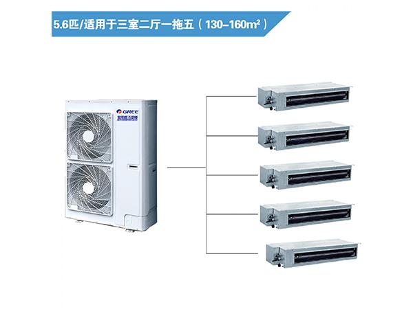 GMV-舒睿多效型家庭中央空调一拖五