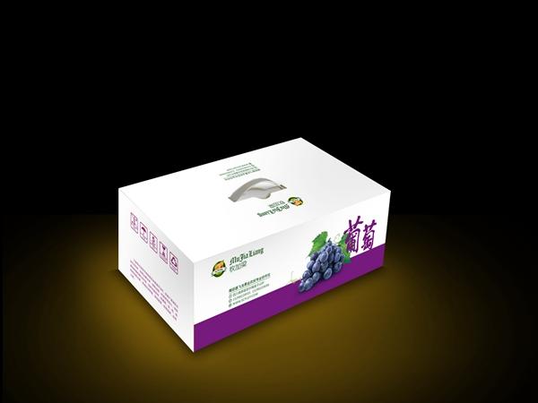 水果盒包裝-葡萄