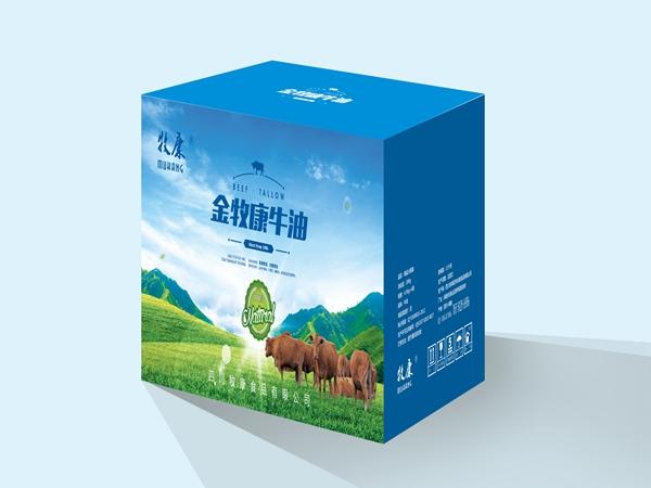 包裝盒印刷的幾種方式和工藝及特點
