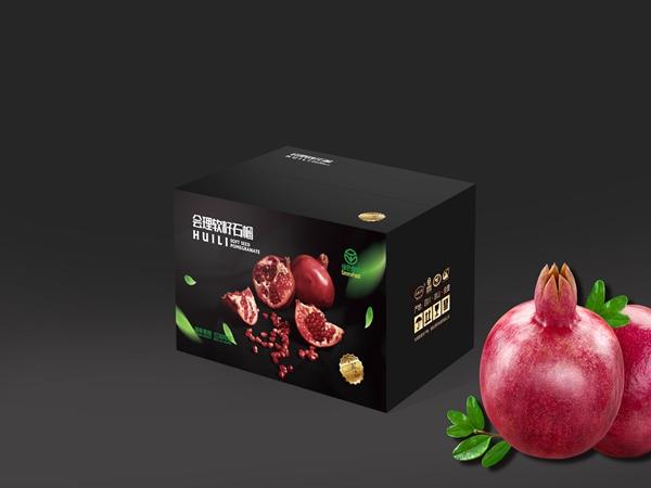 绵阳水果包装纸箱-石榴