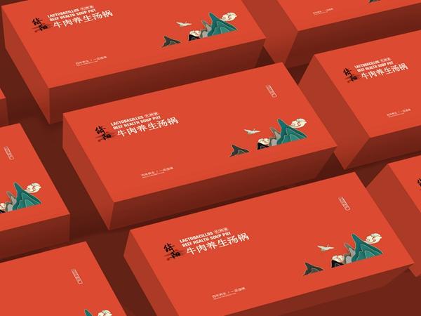 绵阳李先生定做牛肉汤锅礼盒包装