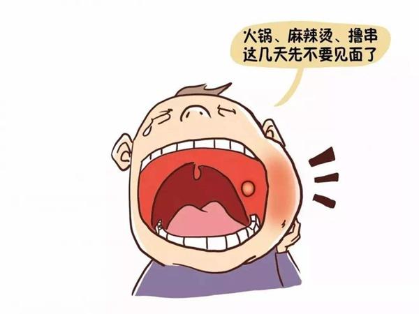 如何辨別口腔潰瘍是否嚴重