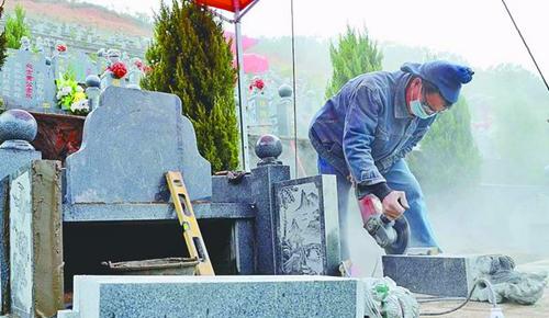 绵阳修坟造墓公司