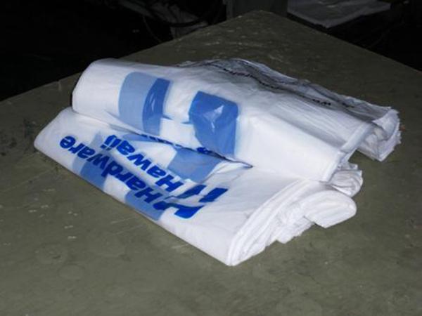 绵阳塑料包装袋定做