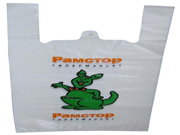 定做精美的塑料袋可以帮助企业提升品牌效应