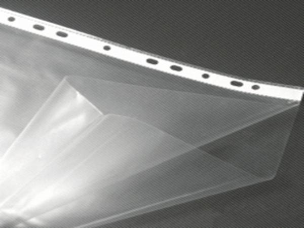 绵阳新型塑料薄膜