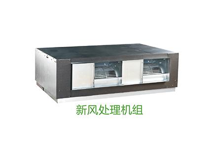 格力中央空调安装需要注意的6个细节