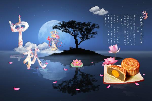 江油平安搬家服务部2021年中秋节放假通知