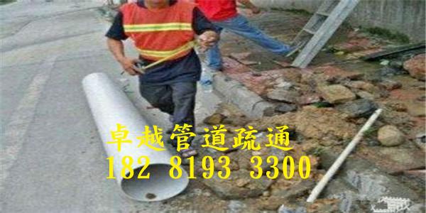 管道疏通重点在清理污水池!