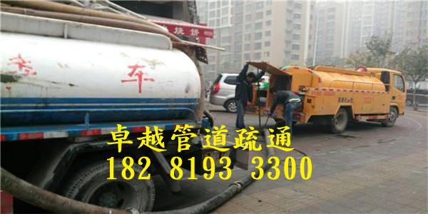 绵阳污水疏通管道公司