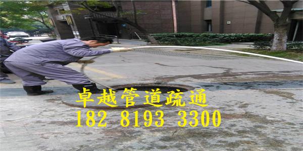绵阳排污管道疏通