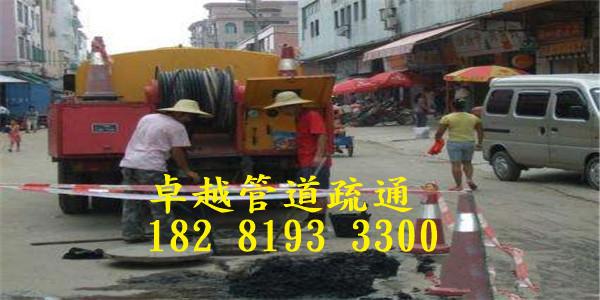 绵阳清理化粪池公司