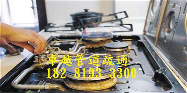 綿陽廚房管道疏通公司