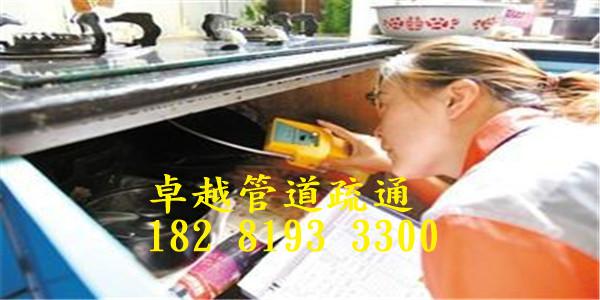 绵阳厨房管道疏通电话