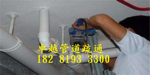綿陽廁所疏通電話