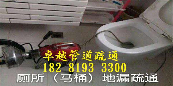 綿陽疏通廁所電話