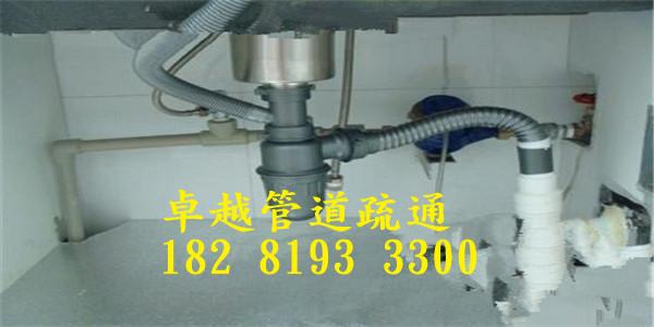 绵阳疏通厨房下水道或者厨房、马桶、地漏疏通