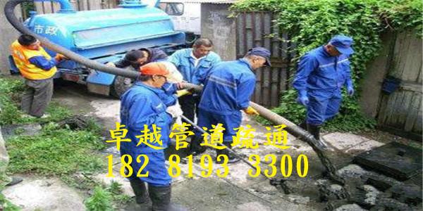 绵阳疏通下水道公司