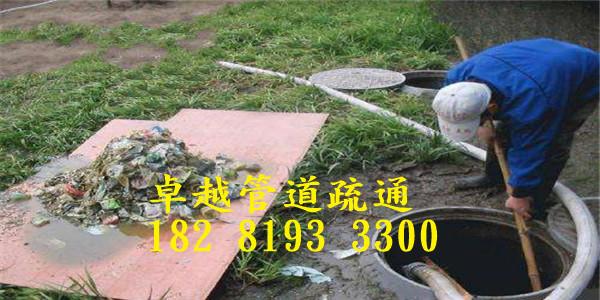 绵阳污水管道疏通公司