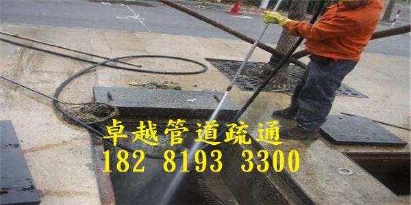 绵阳工厂管道疏通多少钱