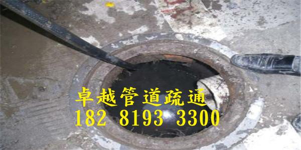 绵阳工厂管道疏通