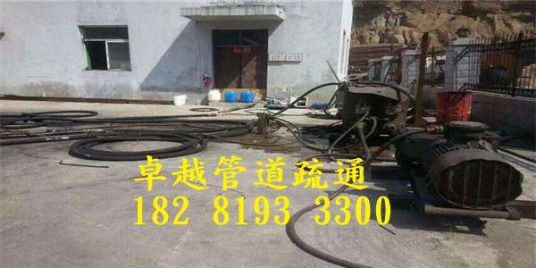绵阳工厂管道疏通电话
