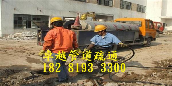 绵阳工业疏通管道公司