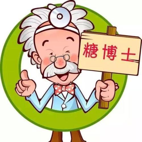西安糖尿病足多少钱,且看陕西糖尿病医院专家是如何进行解释的?