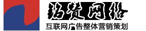西安铭赞网络公司