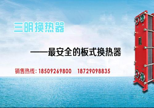 西安换热机组|板式换热器厂家选用铭赞独立站优化推广服务