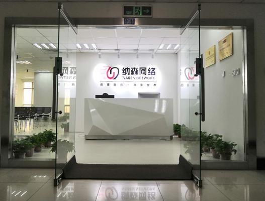 沈陽網絡公司