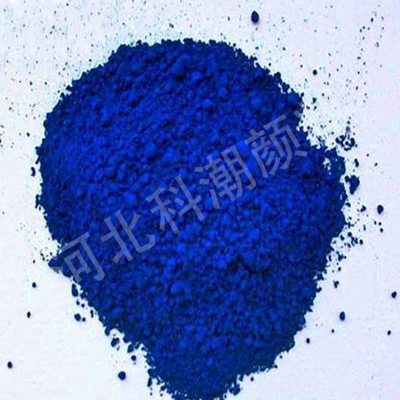 """广州化工颜料行业的""""高温""""、""""低温""""和""""中温"""""""