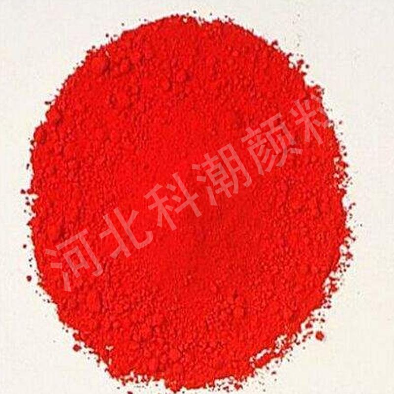 广东氧化铁红