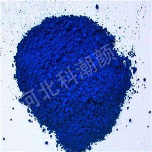 廣東酞青藍