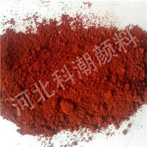 佛山氧化鐵紅