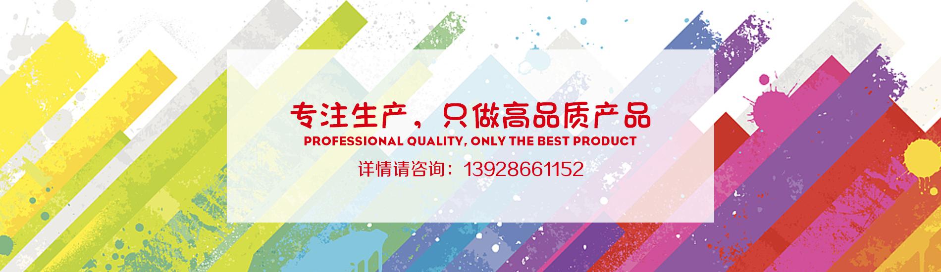 廣東化工顏料廠家
