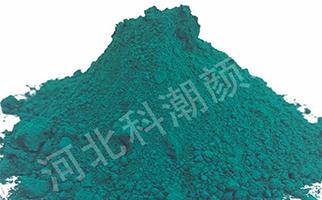 广州化工颜料基本知识简绍