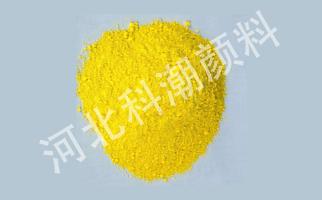 廣東檸檬黃