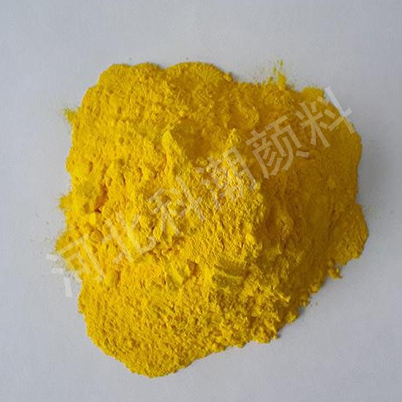 佛山中鉻黃生產廠家
