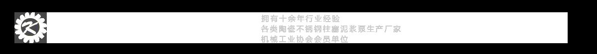 陕西咸阳科宇柱塞泥浆泵厂家