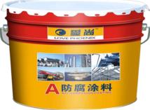 南京地坪漆批发厂家公开复古地坪漆的施工工艺