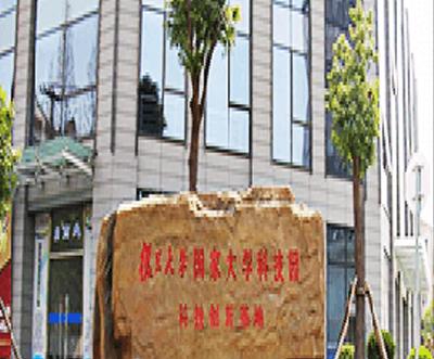 上海司法实验室