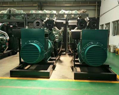呼和浩特乾能柴油发电机