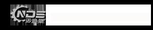 沈阳诺迪斯机械设备有限公司_Logo