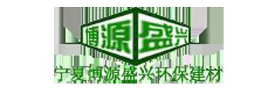 宁夏博源盛兴环保建材公司_logo