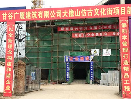 甘谷广厦建筑公司大象山工程空心楼盖筒芯供应
